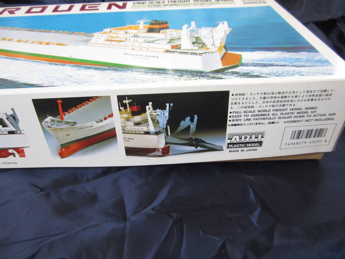 """貨物船 M.S""""ROUEN"""" 1/450 送料込み_画像2"""