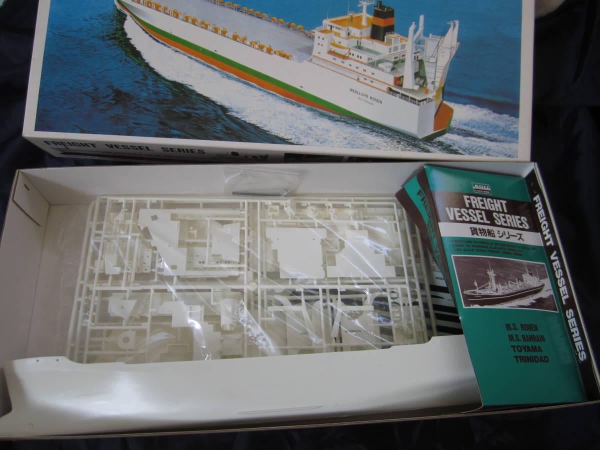 """貨物船 M.S""""ROUEN"""" 1/450 送料込み_画像3"""
