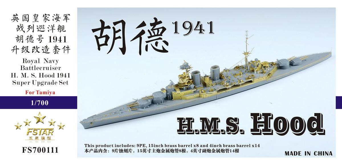 FS700111 1/700 WWII イギリス海軍 巡洋戦艦 フッド 1941年型用スーパーセット_画像1