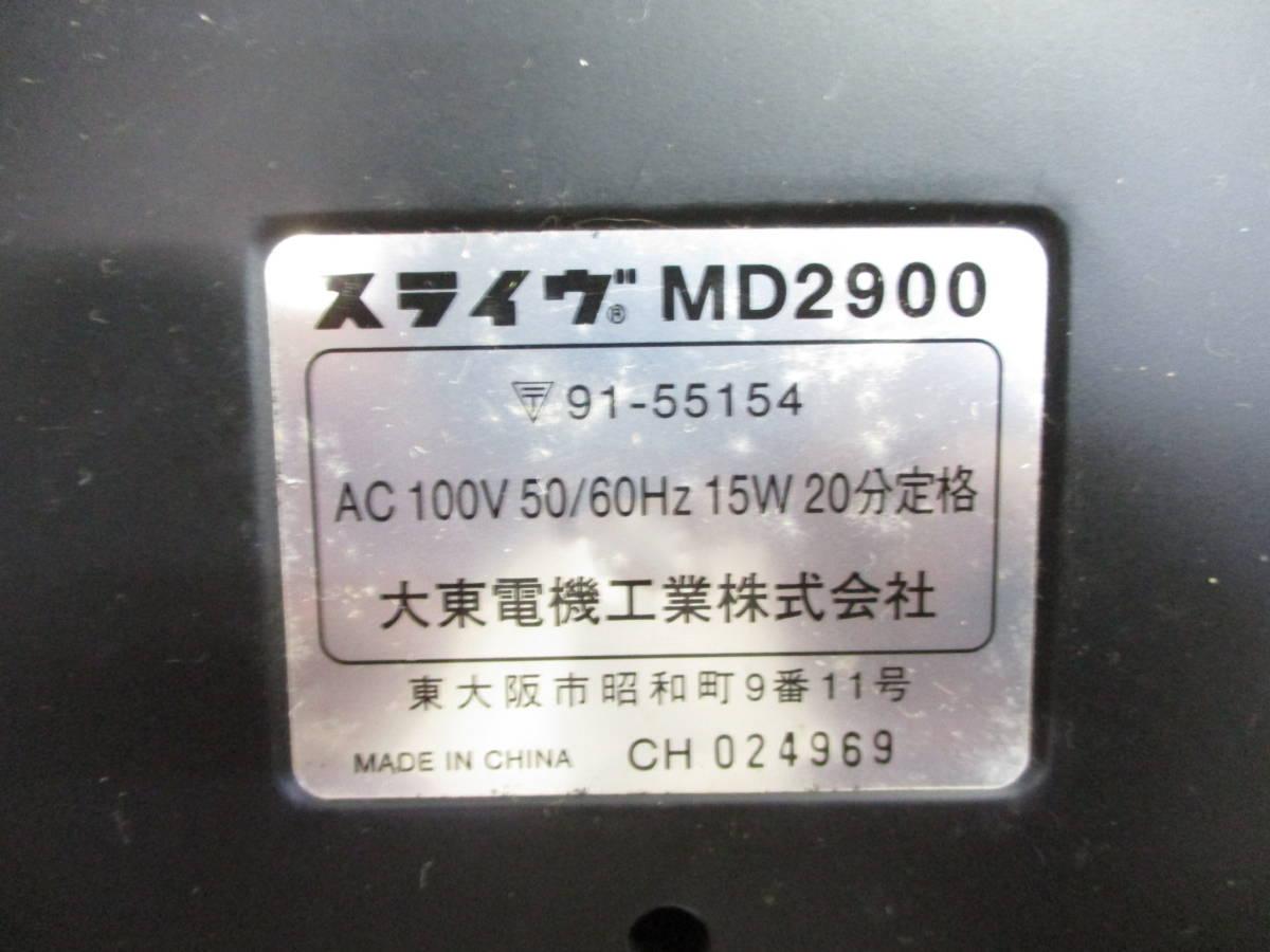 ☆元箱付 THRIVE スライヴ MD2900 ローラーモミ フットマッサージャー 1223C☆_画像7
