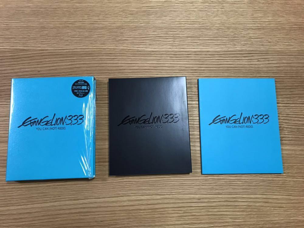 【初回限定盤】Blue-ray エヴァンゲリオン 新劇場版:Q EVANGELION: 3.33_画像2