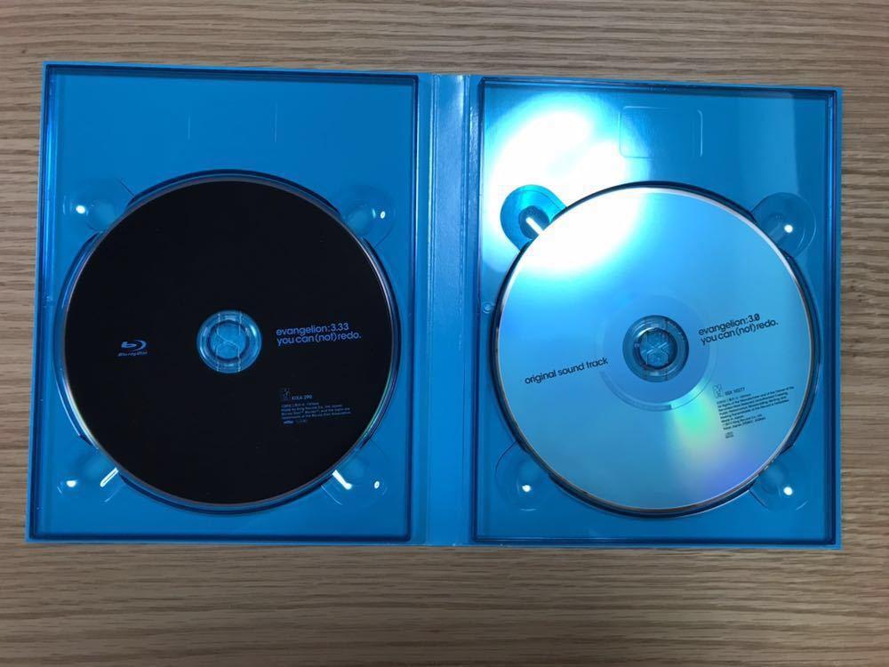 【初回限定盤】Blue-ray エヴァンゲリオン 新劇場版:Q EVANGELION: 3.33_画像6