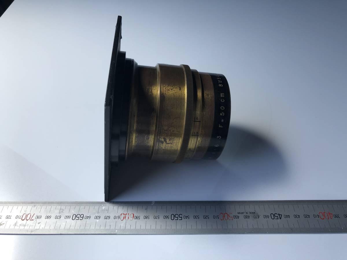 KRAUSS PARIS TESSAR 1:6.3 50cm_画像5