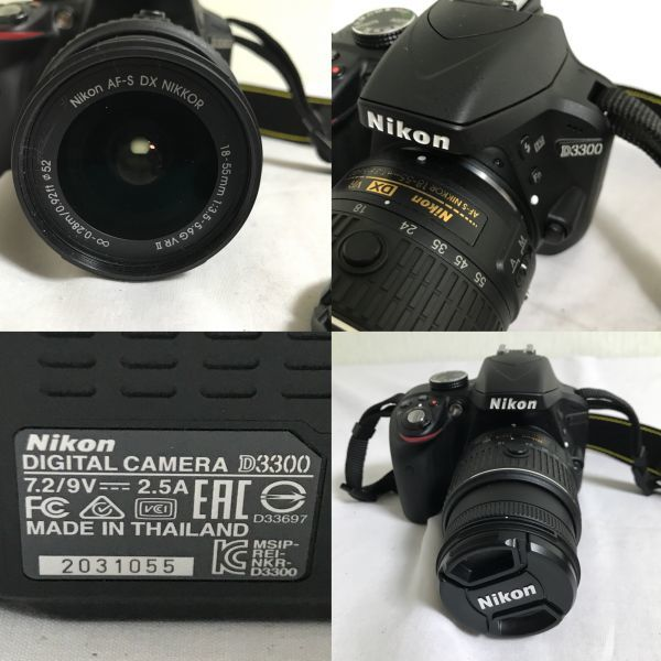 Nikon D3300 ダブルズームキット 18-55mm 55-200mm ニコン カメラバッグ付き 1円スタート_画像8