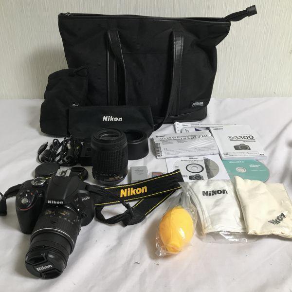 Nikon D3300 ダブルズームキット 18-55mm 55-200mm ニコン カメラバッグ付き 1円スタート
