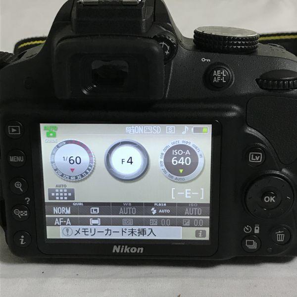Nikon D3300 ダブルズームキット 18-55mm 55-200mm ニコン カメラバッグ付き 1円スタート_画像3