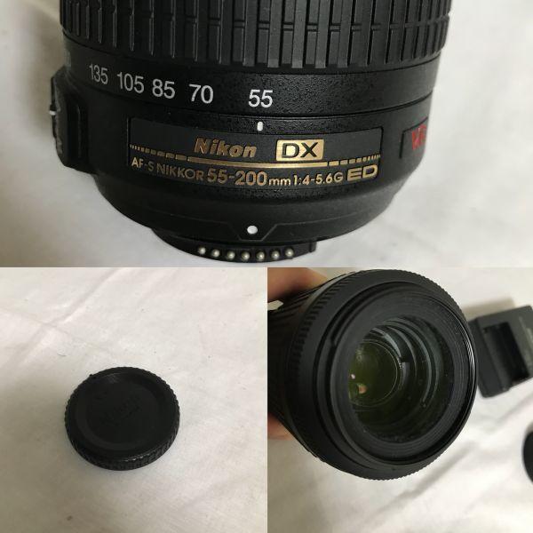 Nikon D3300 ダブルズームキット 18-55mm 55-200mm ニコン カメラバッグ付き 1円スタート_画像9
