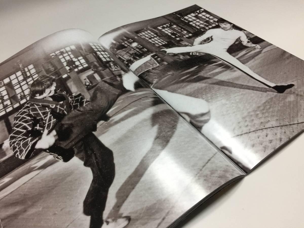 ブルース・リー写真集*イメージオブブルース・リー死亡遊戯スペシャル*レア写真多数で見ごたえありの英国本*若干傷みありの訳あり品です_画像6