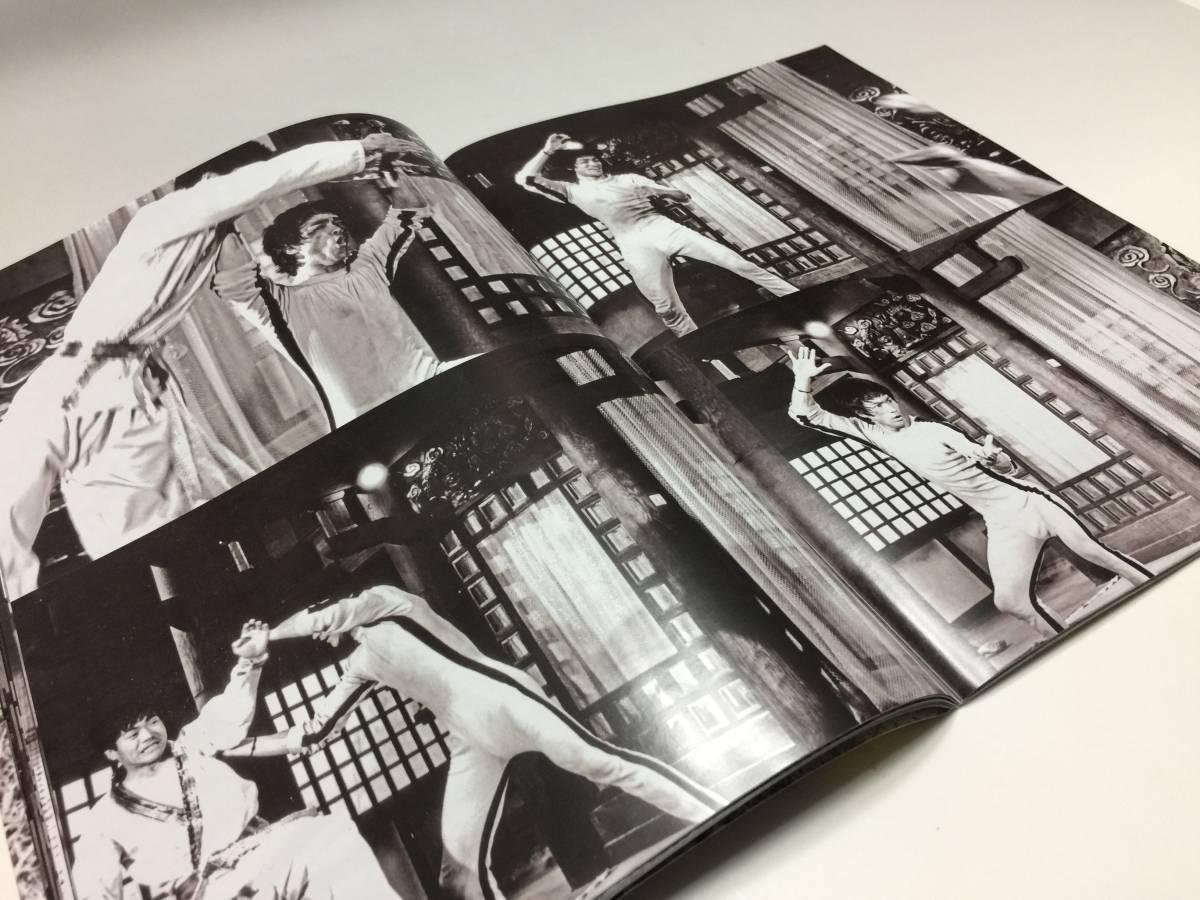 ブルース・リー写真集*イメージオブブルース・リー死亡遊戯スペシャル*レア写真多数で見ごたえありの英国本*若干傷みありの訳あり品です_画像5