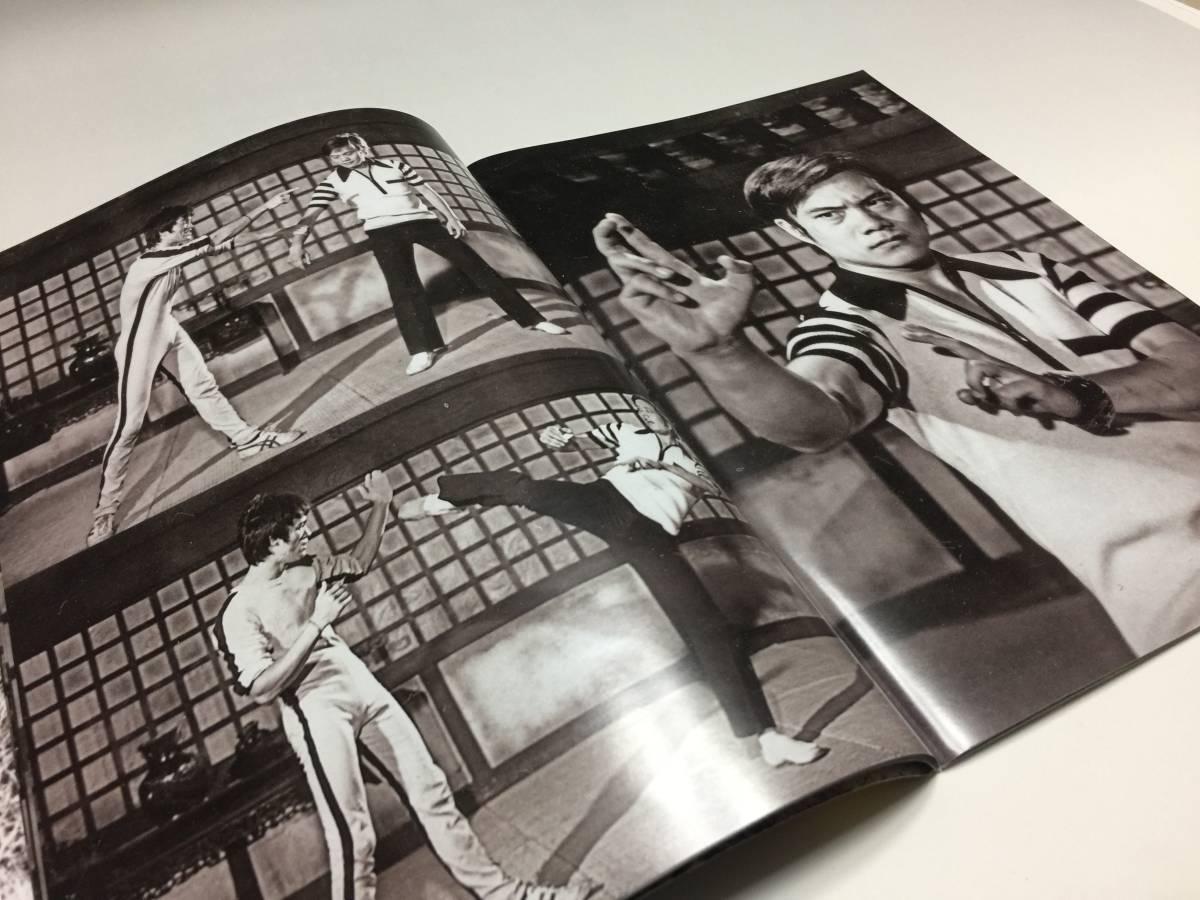ブルース・リー写真集*イメージオブブルース・リー死亡遊戯スペシャル*レア写真多数で見ごたえありの英国本*若干傷みありの訳あり品です_画像3