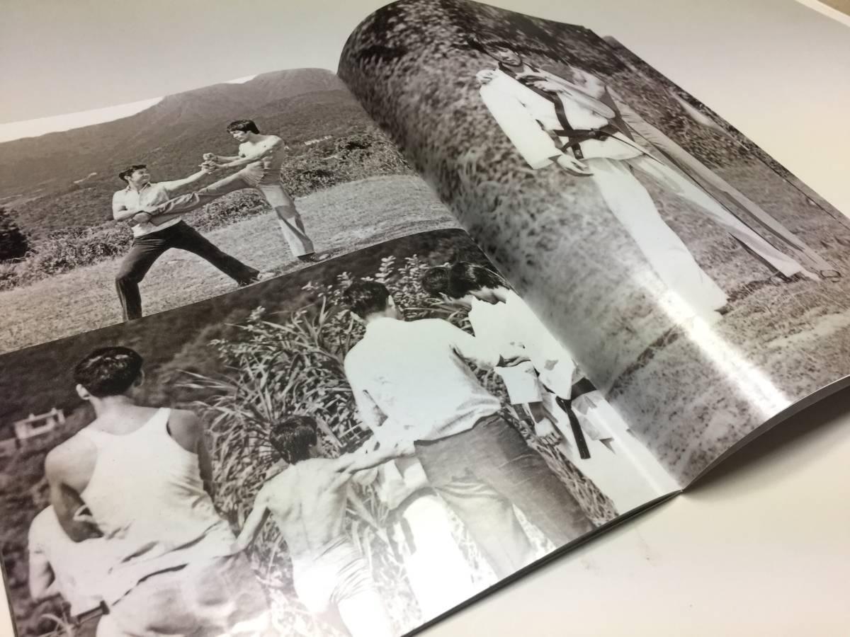 ブルース・リー写真集*イメージオブブルース・リー死亡遊戯スペシャル*レア写真多数で見ごたえありの英国本*若干傷みありの訳あり品です_画像8