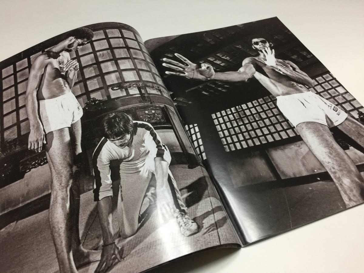 ブルース・リー写真集*イメージオブブルース・リー死亡遊戯スペシャル*レア写真多数で見ごたえありの英国本*若干傷みありの訳あり品です_画像2