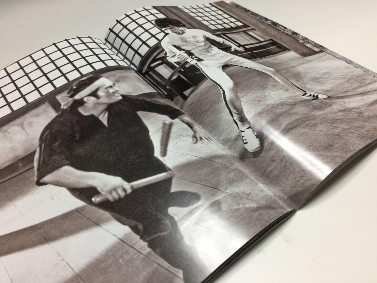 ブルース・リー写真集*イメージオブブルース・リー死亡遊戯スペシャル*レア写真多数で見ごたえありの英国本*若干傷みありの訳あり品です_画像7
