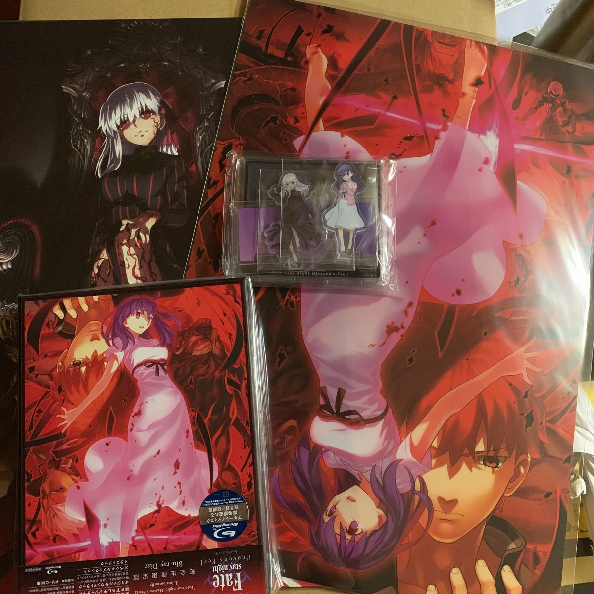 「Fate/stay night [Heaven's Feel] Ⅱ.lost butterfly」 【完全生産限定版】Blu-ray
