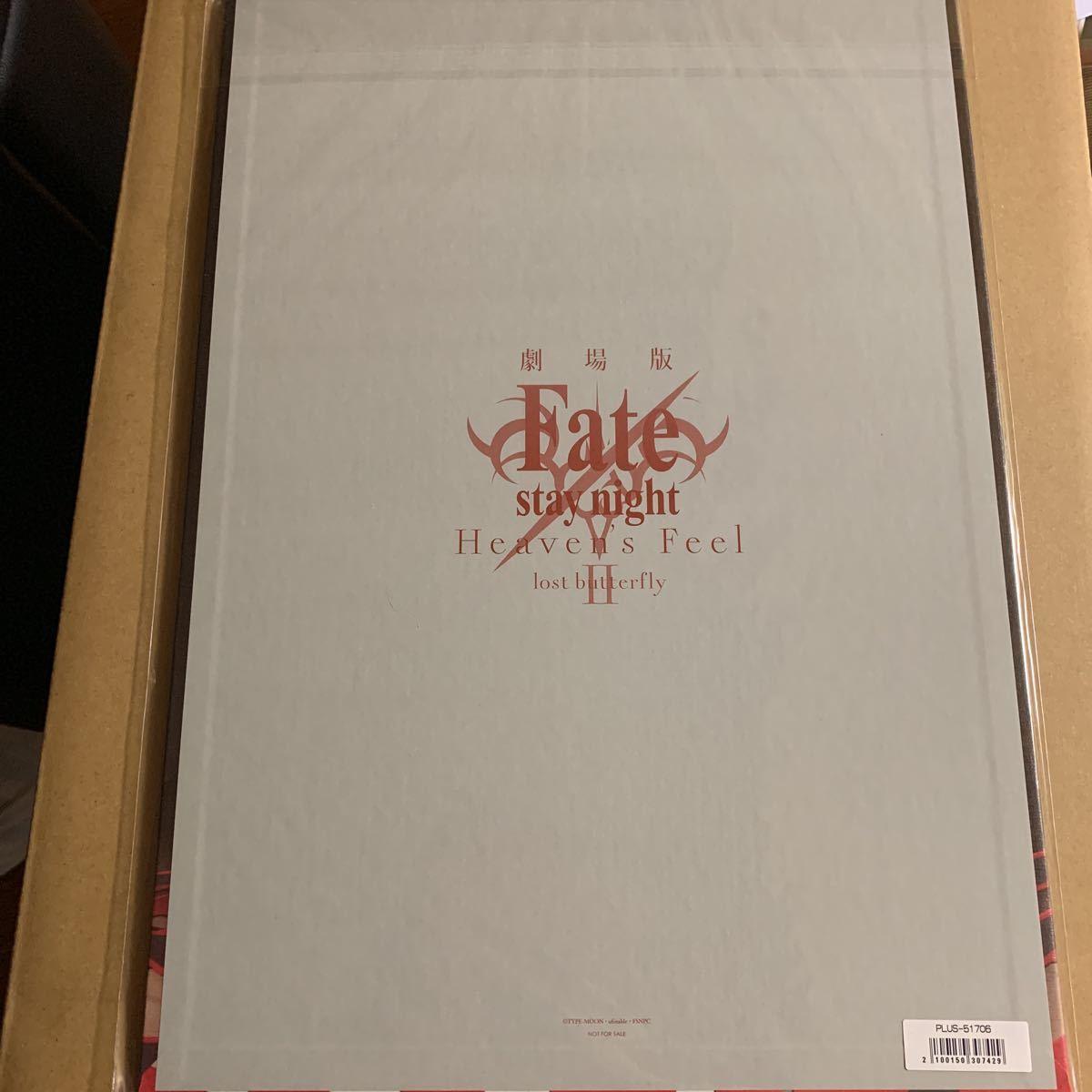 「Fate/stay night [Heaven's Feel] Ⅱ.lost butterfly」 【完全生産限定版】Blu-ray_画像9