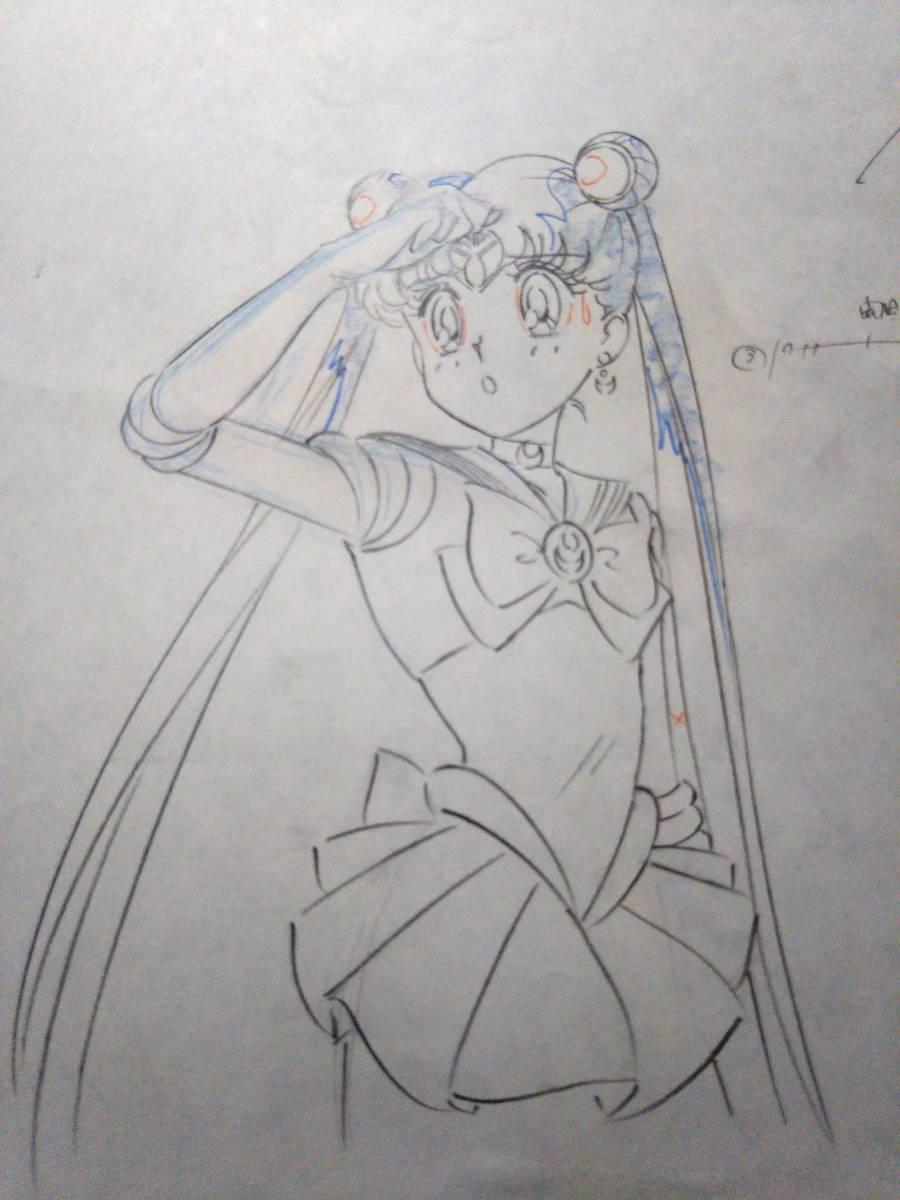 AMCEL536 美少女戦士セーラームーン 原画セット セル画 月野うさぎ 武内直子 東映動画 テレビ朝日