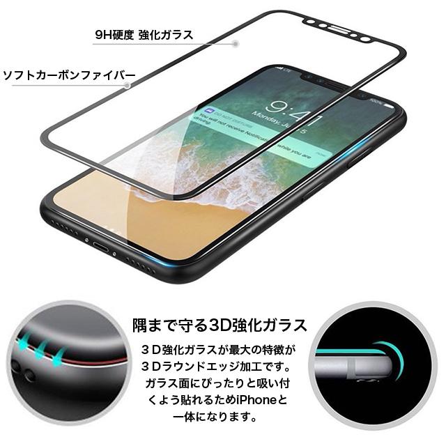 【月曜日まで】iPhone XS用★超高硬度9H 3D 液晶保護 強化ガラスフィルム(液晶保護フィルム) 極薄0.33mm 曲面対応 最強強度 徹底防御_画像4