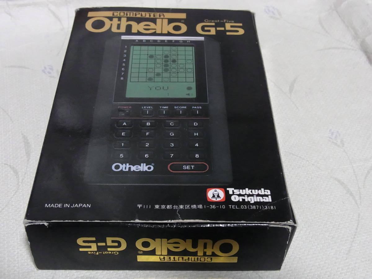 ツクダオリジナル COMPUTER Othelo G-5 コンピューターオセロ