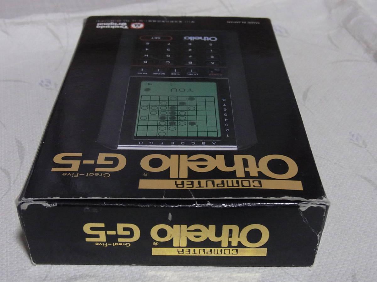ツクダオリジナル COMPUTER Othelo G-5 コンピューターオセロ _画像2