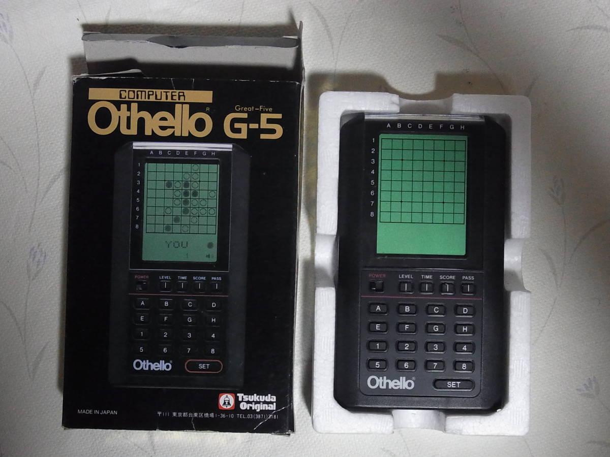 ツクダオリジナル COMPUTER Othelo G-5 コンピューターオセロ _画像3