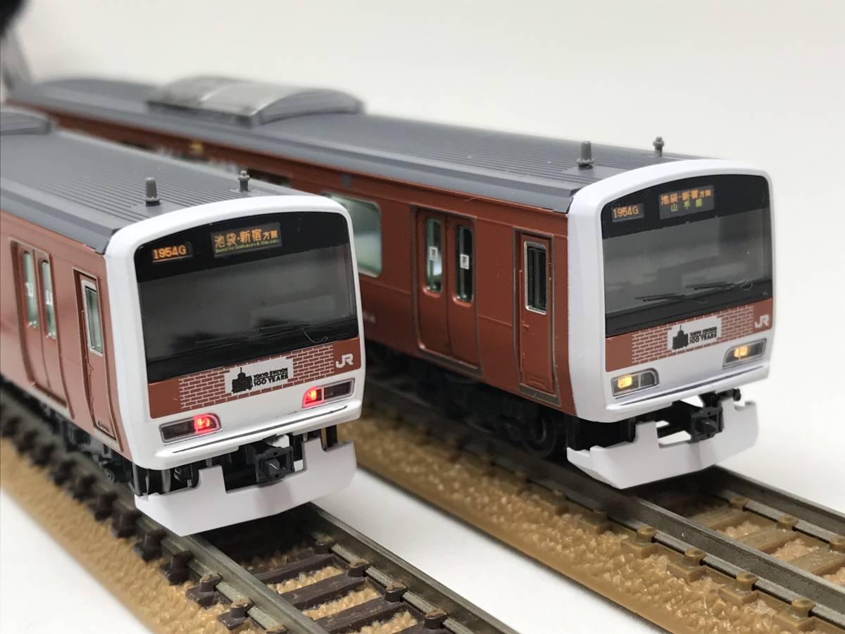 TOMIXベース加工品 E231系500番台山手線(東京駅100周年ラッピング)11両