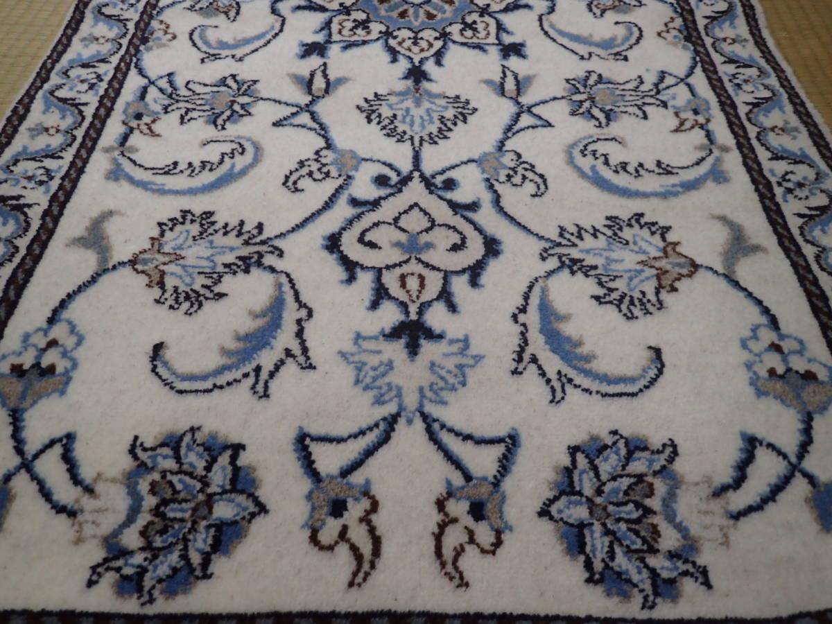 新品 即決 ペルシャ絨毯 手織り ナイン ウール 134×72 ヤズド クム 絨毯 ラグ カーペット 玄関マット 家具 イラン アンティーク 北欧_画像2