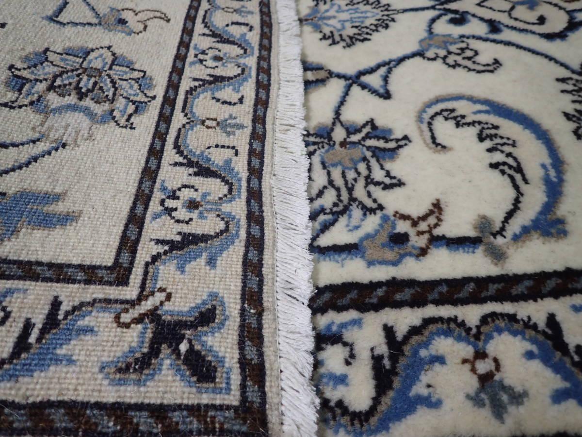 新品 即決 ペルシャ絨毯 手織り ナイン ウール 134×72 ヤズド クム 絨毯 ラグ カーペット 玄関マット 家具 イラン アンティーク 北欧_画像3