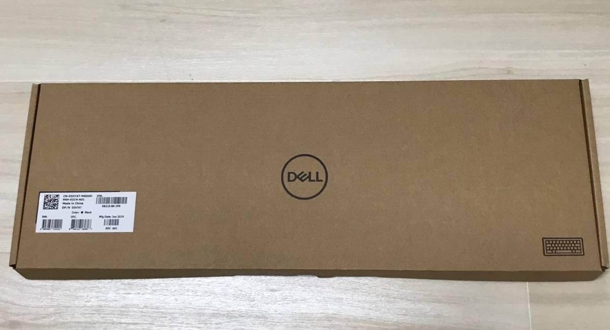 【新品:未使用品】DELL マルチメディアキーボード_KB216-BK<有線:USB接続>【送料無料】_画像3