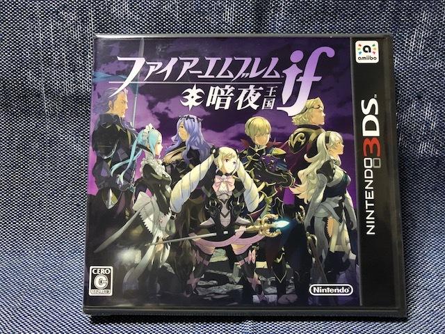 3DS☆ファイアーエムブレムif 暗夜王国☆新品・未開封品・即決有_画像1