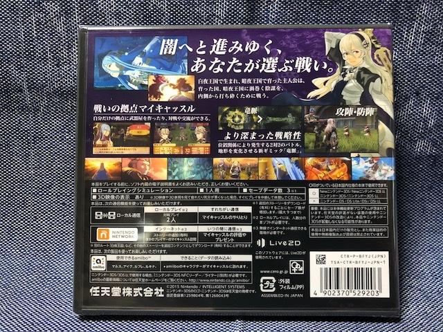 3DS☆ファイアーエムブレムif 暗夜王国☆新品・未開封品・即決有_画像2