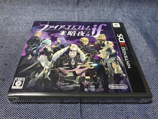 3DS☆ファイアーエムブレムif 暗夜王国☆新品・未開封品・即決有_画像3