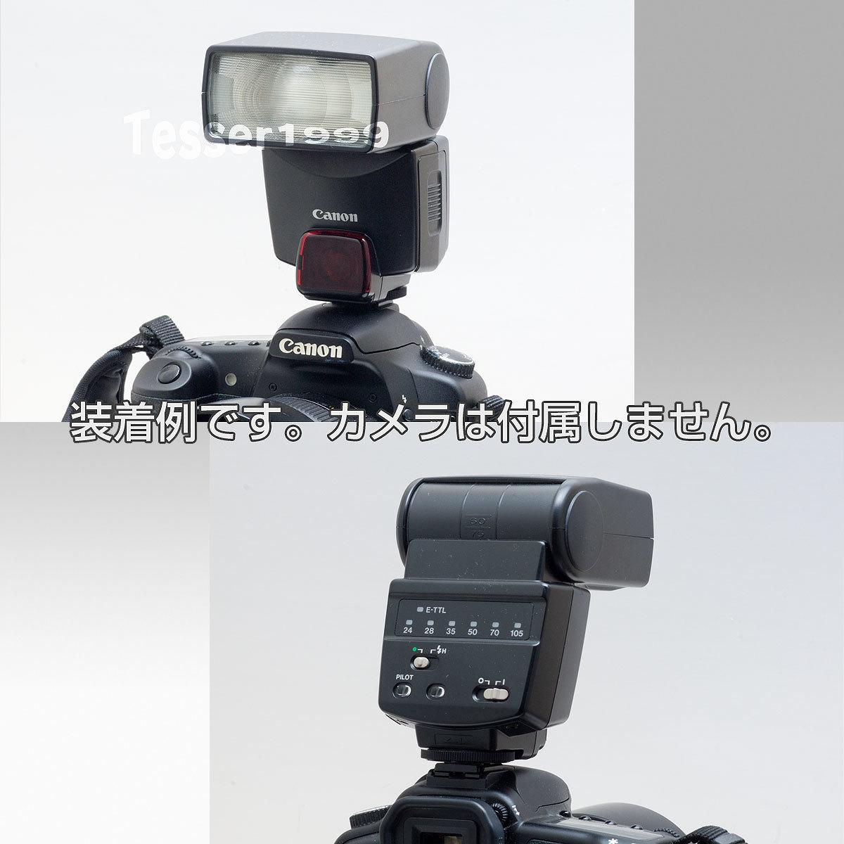 Canon SPEEDLITE 380EX デジタル・フィルム対応 動作OK (管理番号0803)_画像4