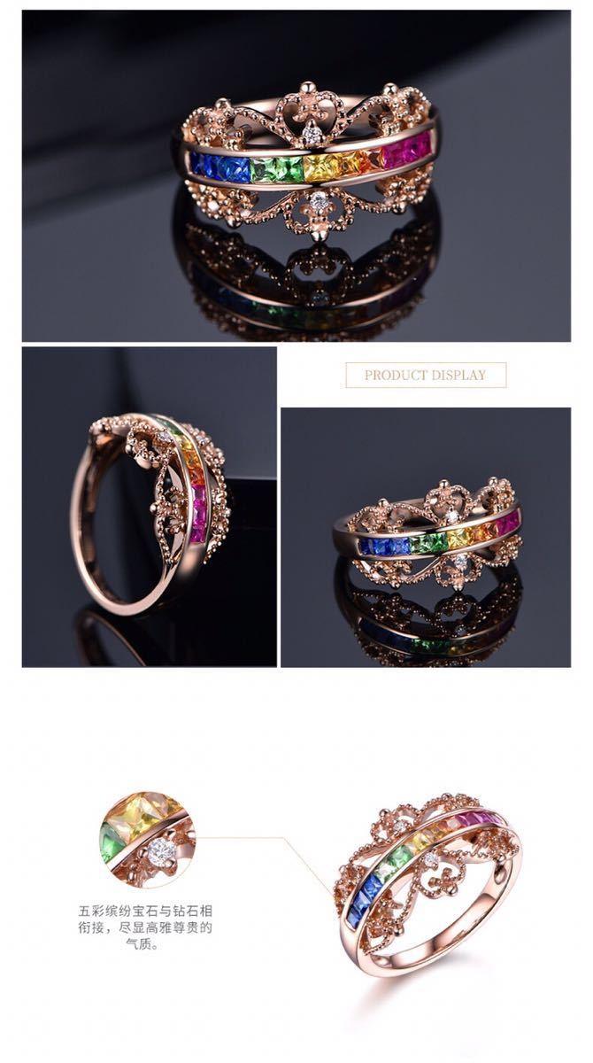 【最安値にします】ジルコン婚約指輪女性ローズゴールドカラー結婚指輪女性 オーストリアクリスタルレインボージュエリーギフトトップ品質_画像5
