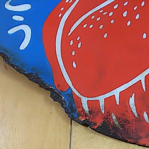 【一番ヨクキクかとりせんこう 金鳥香】ホーロー(琺瑯)看板 両面円形 昭和レトロ_画像9