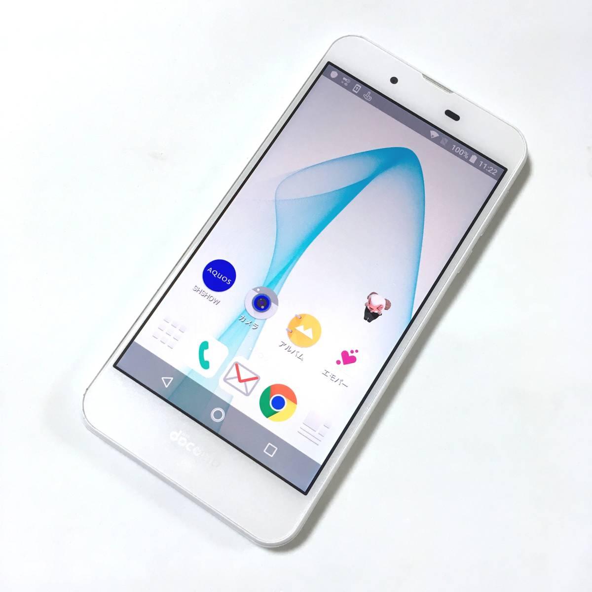 シャープ AQUOS EVER SH-02J docomo 指紋認証を搭載した5型スマホ SIMロック解除済 Android 8.0