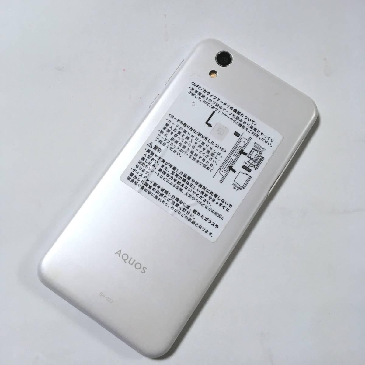 シャープ AQUOS EVER SH-02J docomo 指紋認証を搭載した5型スマホ SIMロック解除済 Android 8.0_画像2