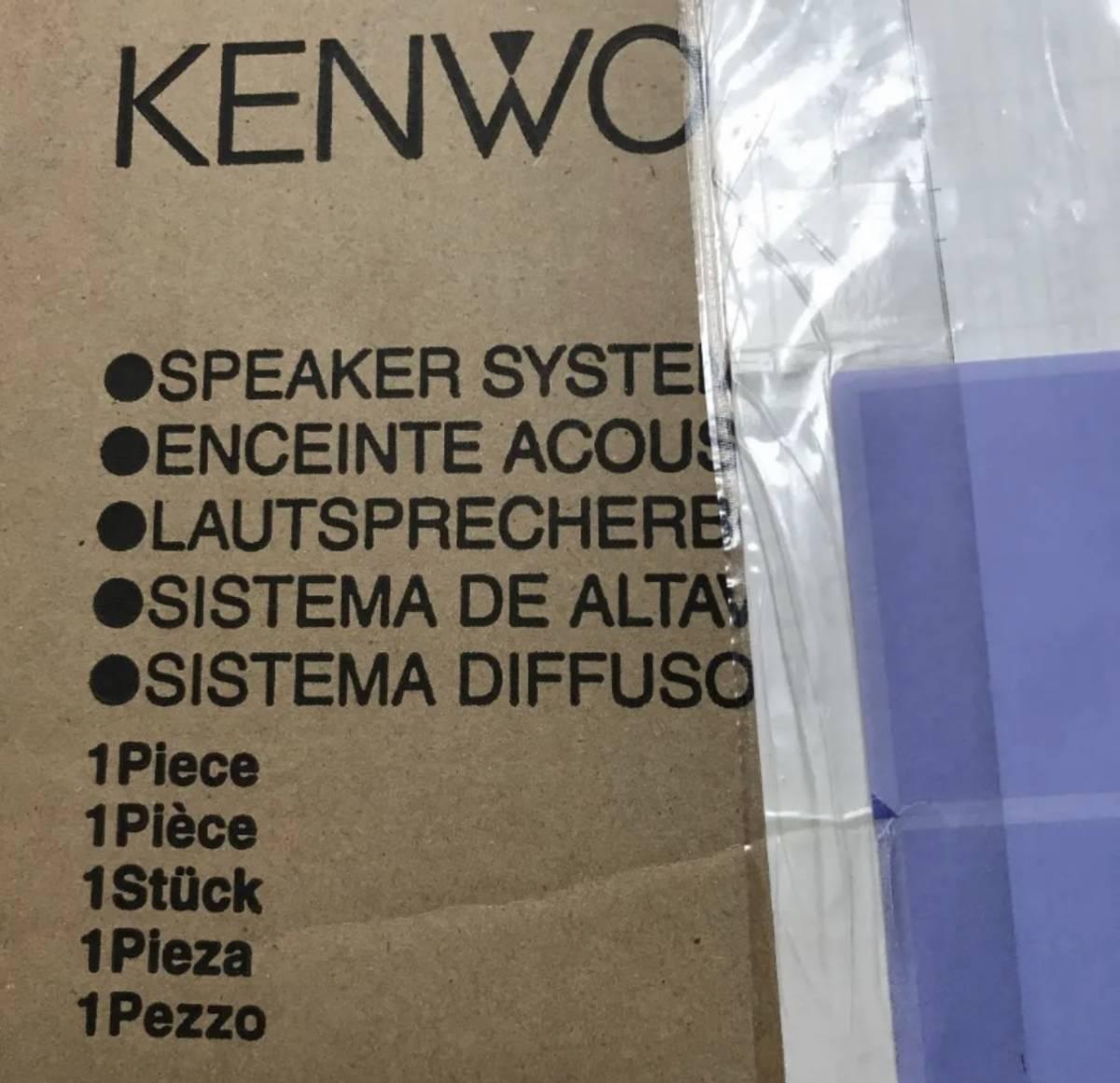 ★新品未使用品★LS-V530-W ケンウウッド トールボーイスピーカー(ペア) M07583_画像4