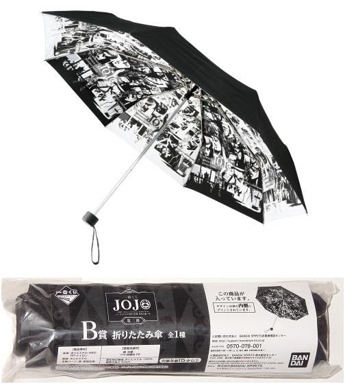 一番くじ ジョジョの奇妙な冒険 黄金の風 第二弾(B賞)折りたたみ傘