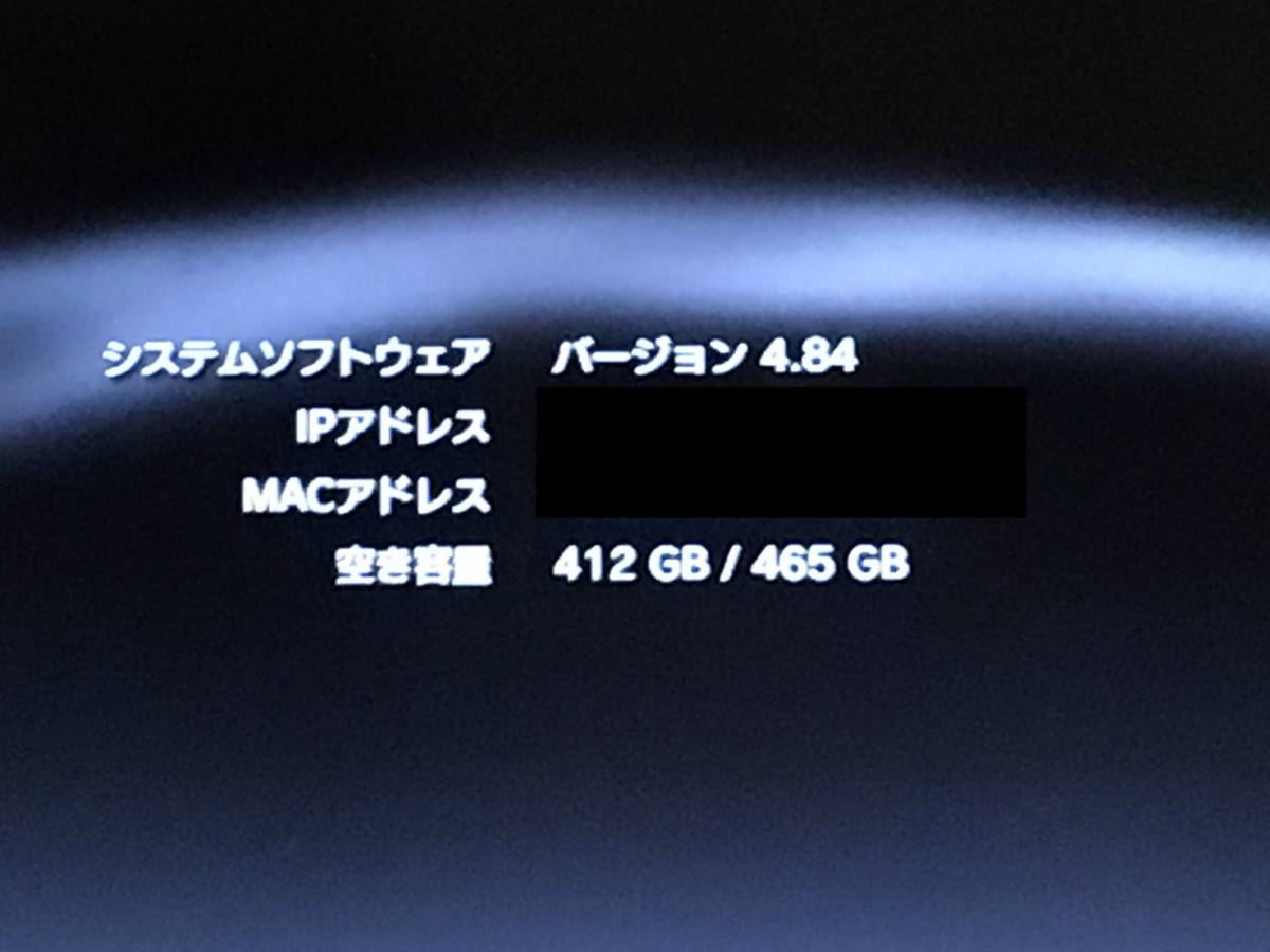 ★PS3 本体 CECH-4000C 500GB FW4.84【動作良好 封印あり 大容量】SONY プレステ3 PlayStation3★_画像7