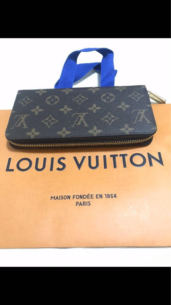 ルイヴィトン ジッピーウォレット モノグラム LOUIS VUITTON 長財布_画像2