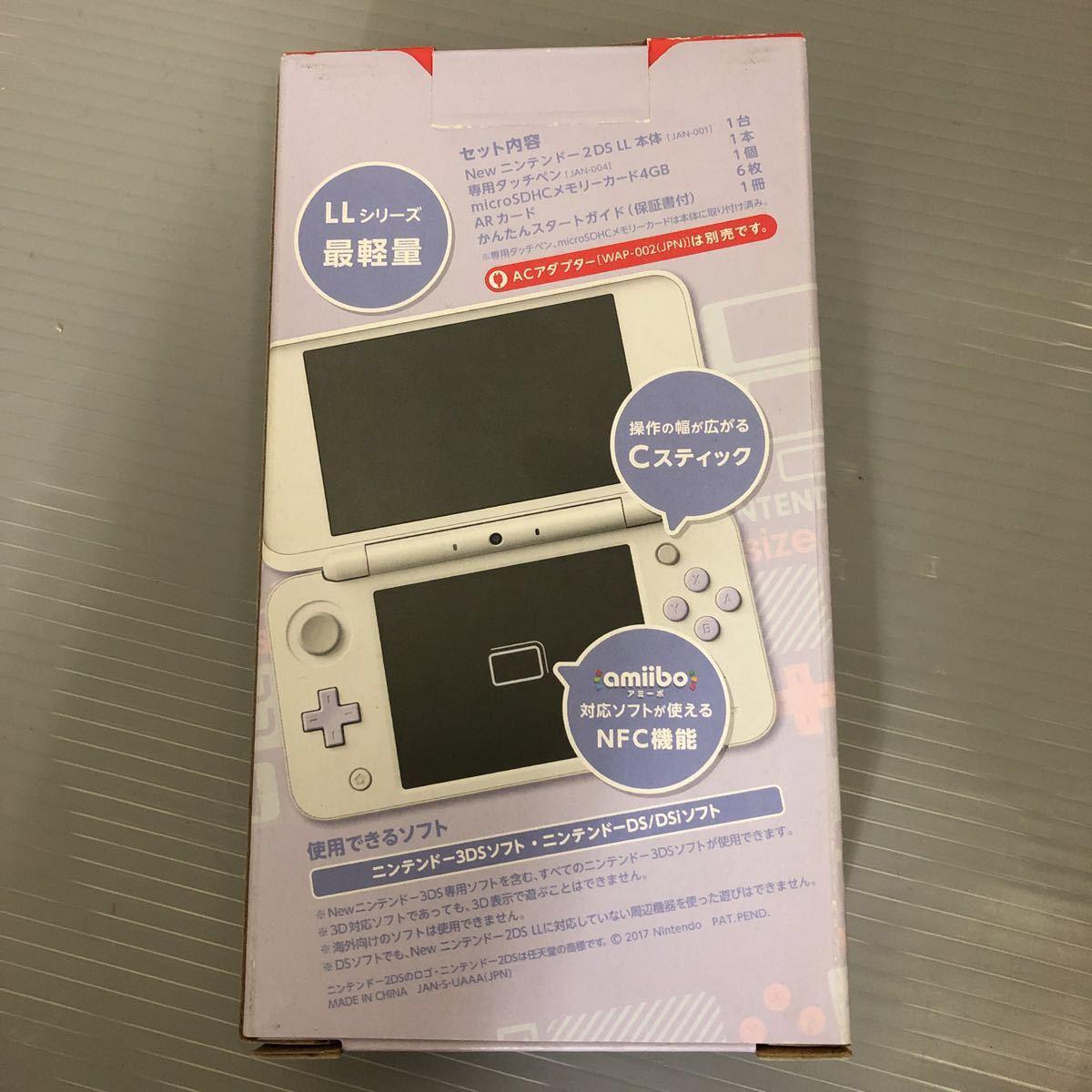 未使用Newニンテンドー2DS LL ホワイト ラベンダー 任天堂 Nintendo 2ds_画像2