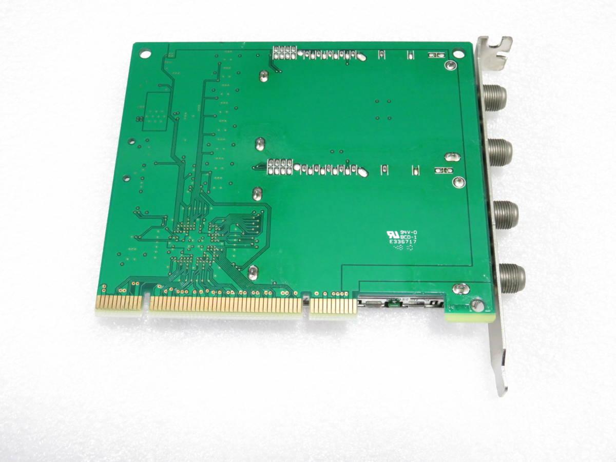【動作品】 アースソフト PT2 Rev.B ★ 3波対応 チューナーカード PCI ②_画像2