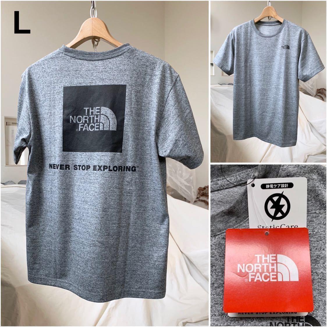 新品正規 ノースフェイス スクエア ロゴ Tシャツ L ミックス グレー THE NORTH FACE S/S Square Logo Tee メンズ NT31957 2019ss