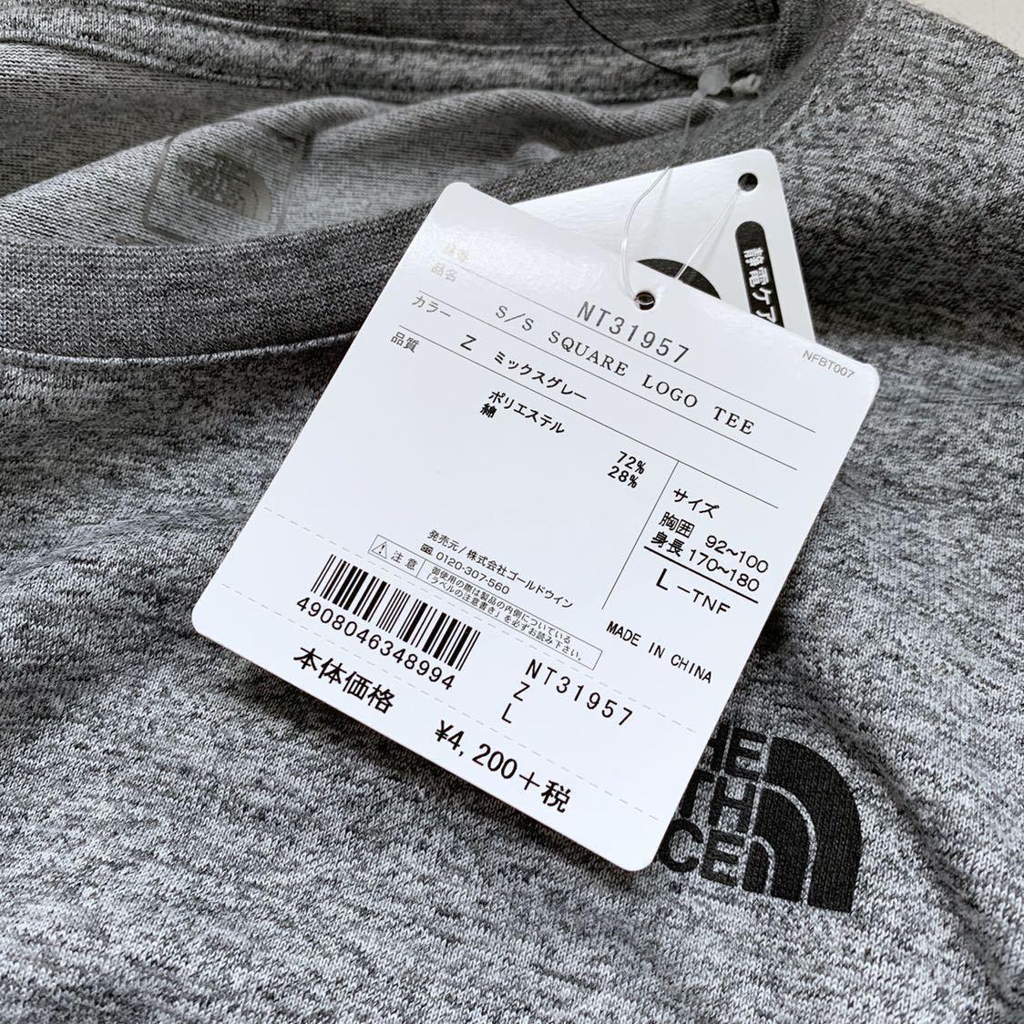 新品正規 ノースフェイス スクエア ロゴ Tシャツ L ミックス グレー THE NORTH FACE S/S Square Logo Tee メンズ NT31957 2019ss_画像5