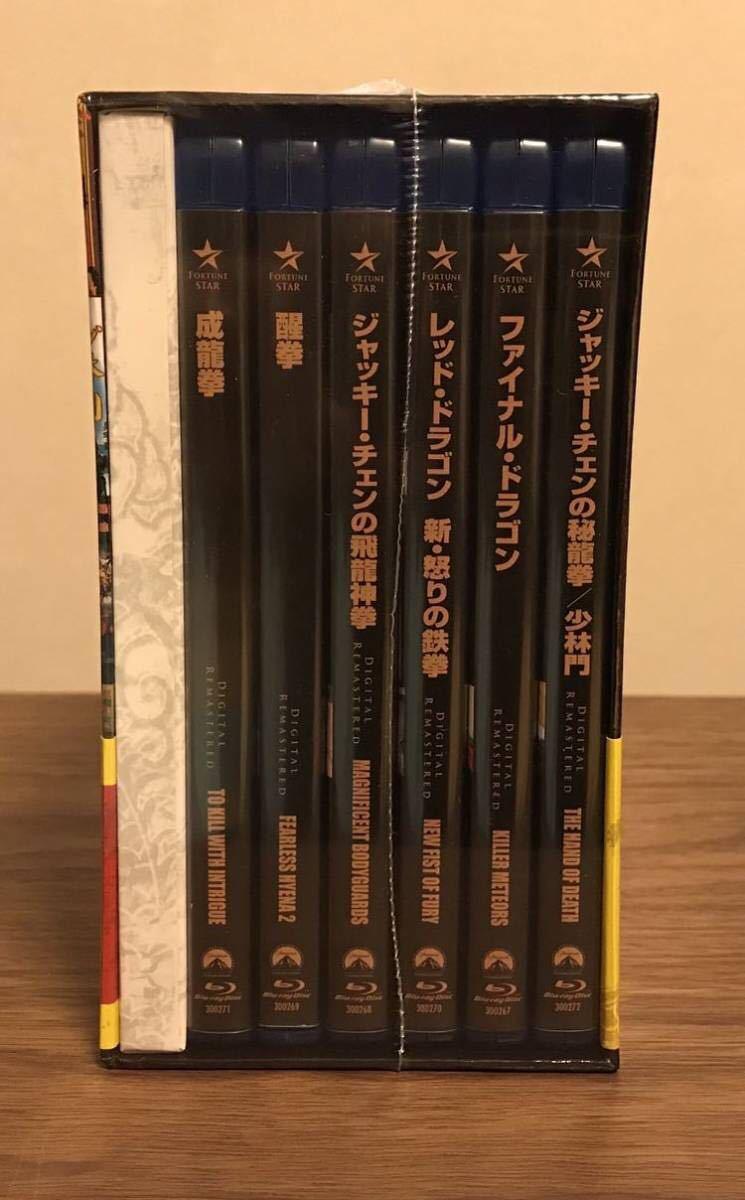 【未開封・未使用】ジャッキー・チェン 〈拳〉シリーズ 2 Box Set [Blu-ray]_画像4