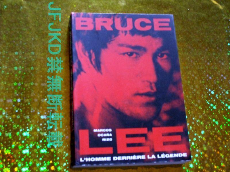 ブルース・リー 「伝説の裏側」フランス語本 写真多数