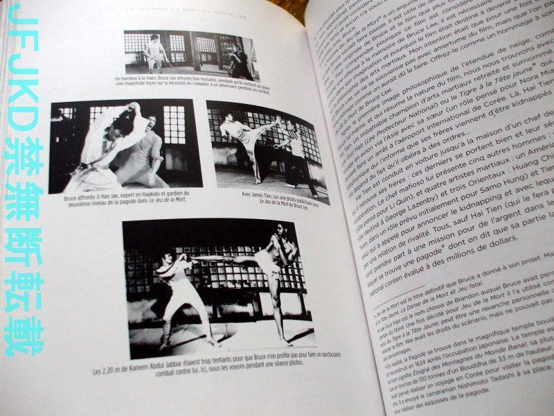 ブルース・リー 「伝説の裏側」フランス語本 写真多数_画像2