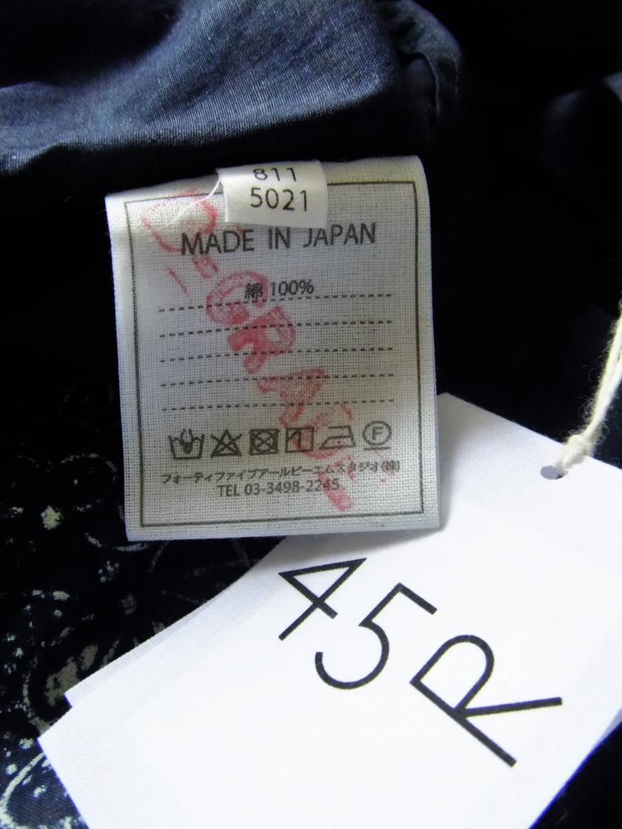 45R(45rpm)インディゴ染 タペットコーティングのドレス0/ワンピ・イレギュラー品_画像4