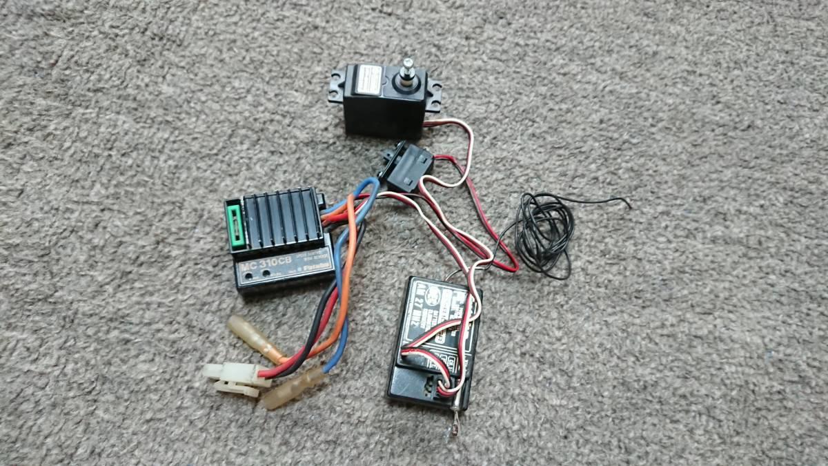 フタバ MC310CB FP-R102GR FP-S138 アンプ 受信機 レシーバー サーボ 旧メカ タミヤ 京商 ヨコモ テクニゴールド ドリラジ 昭和 ラジコン_画像2