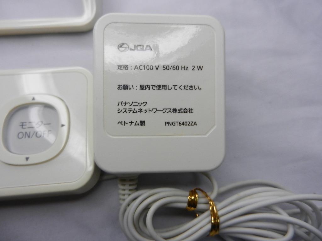 Panasonic パナソニック ドアモニ モニターVL-MDM100-W ワイヤレスドアカメラ VL-DC850 ホワイト_画像6